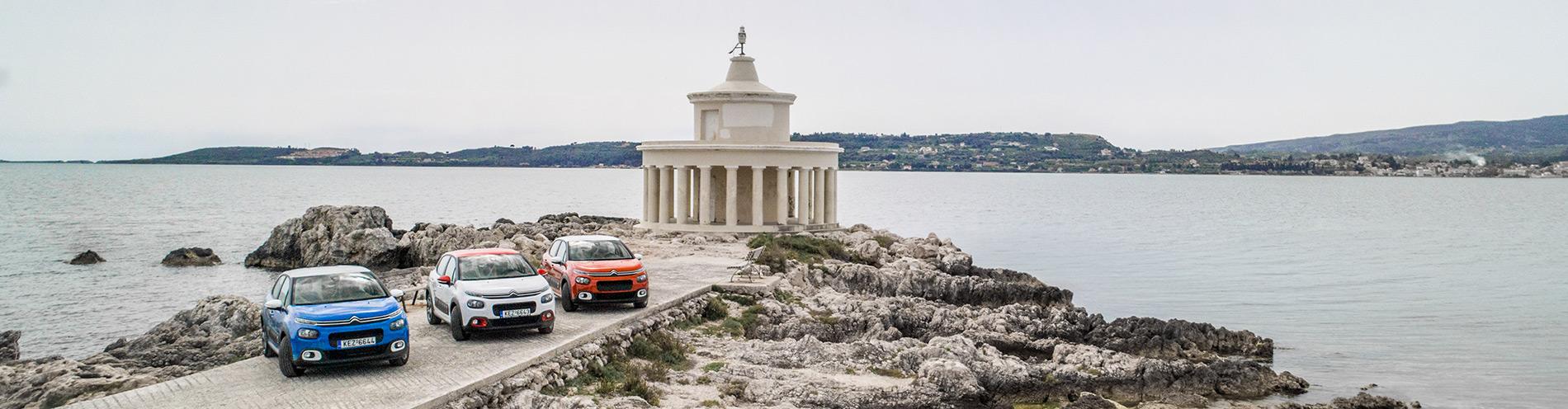 header_car_rental_kefalonia